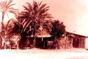 Baluchi Mosque